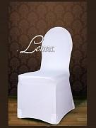 Potah na židli elastický-bílý