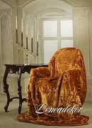 Luxusní deka akrylová měděná