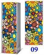 Magnet na lednici - ML09